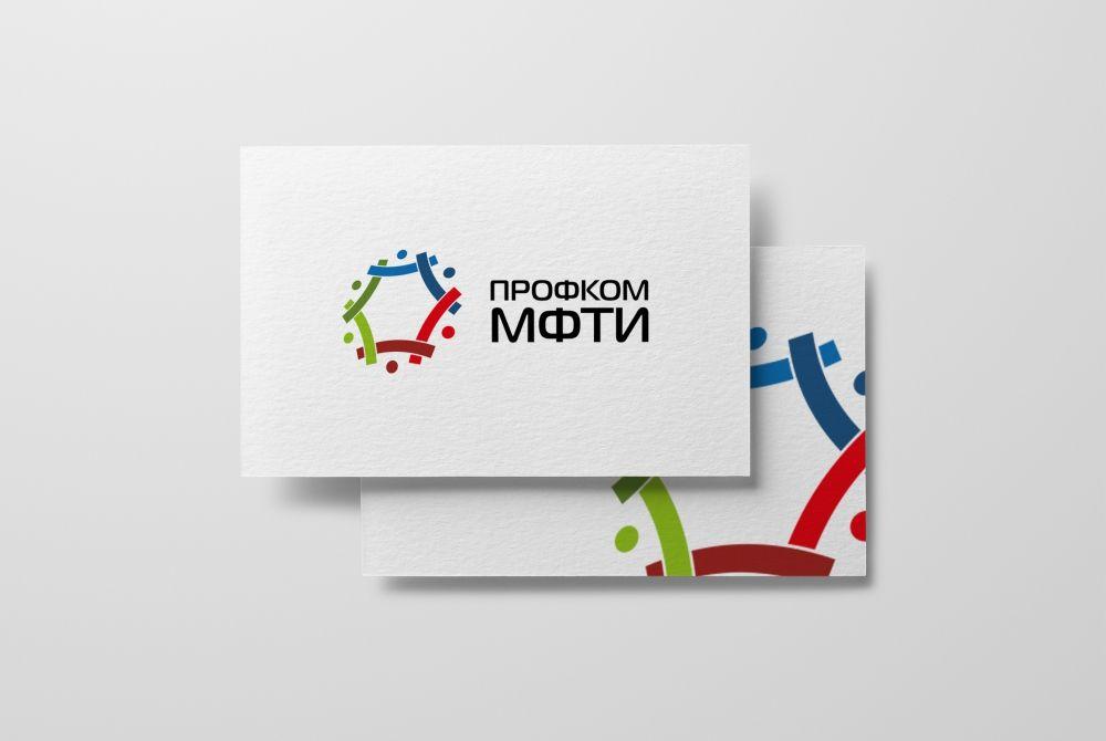 Фирменный стиль для профкома МФТИ - дизайнер zozuca-a