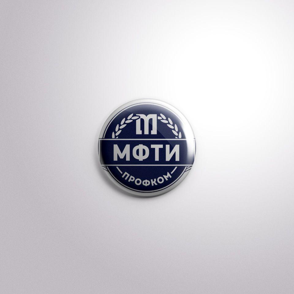 Фирменный стиль для профкома МФТИ - дизайнер redcat
