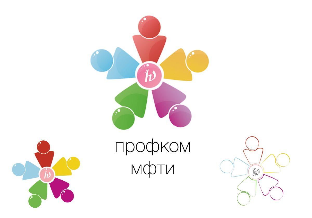 Фирменный стиль для профкома МФТИ - дизайнер V01k