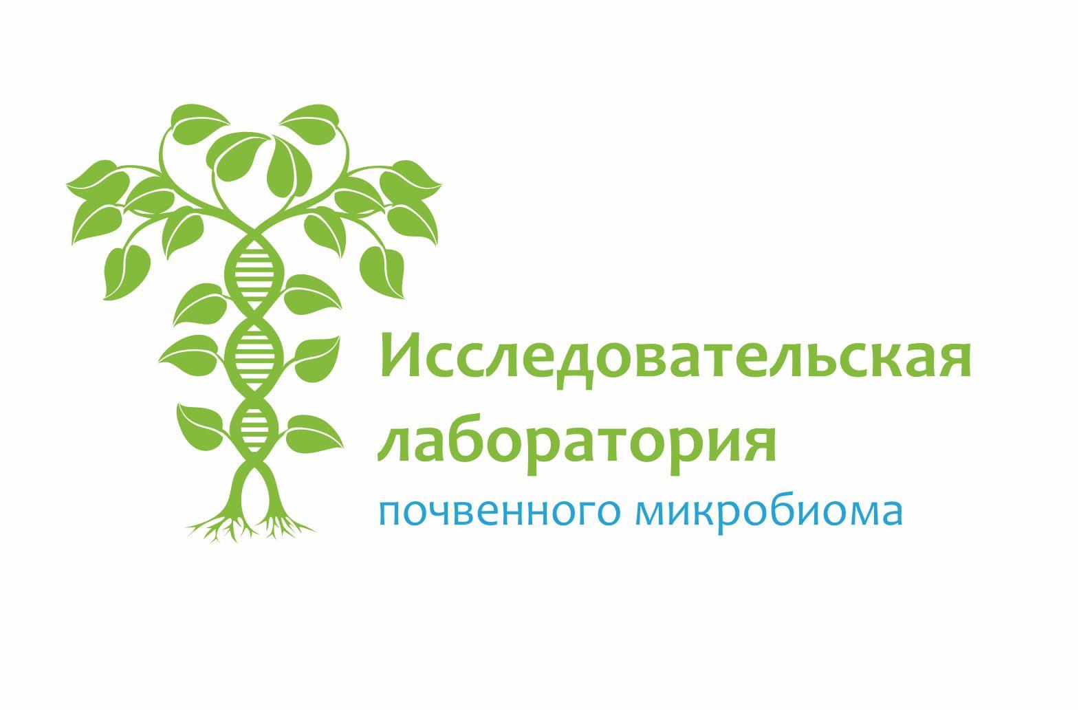 Логотип для исследовательской лаборатории - дизайнер Dekorator