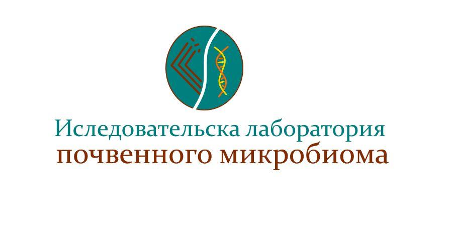 Логотип для исследовательской лаборатории - дизайнер evsta