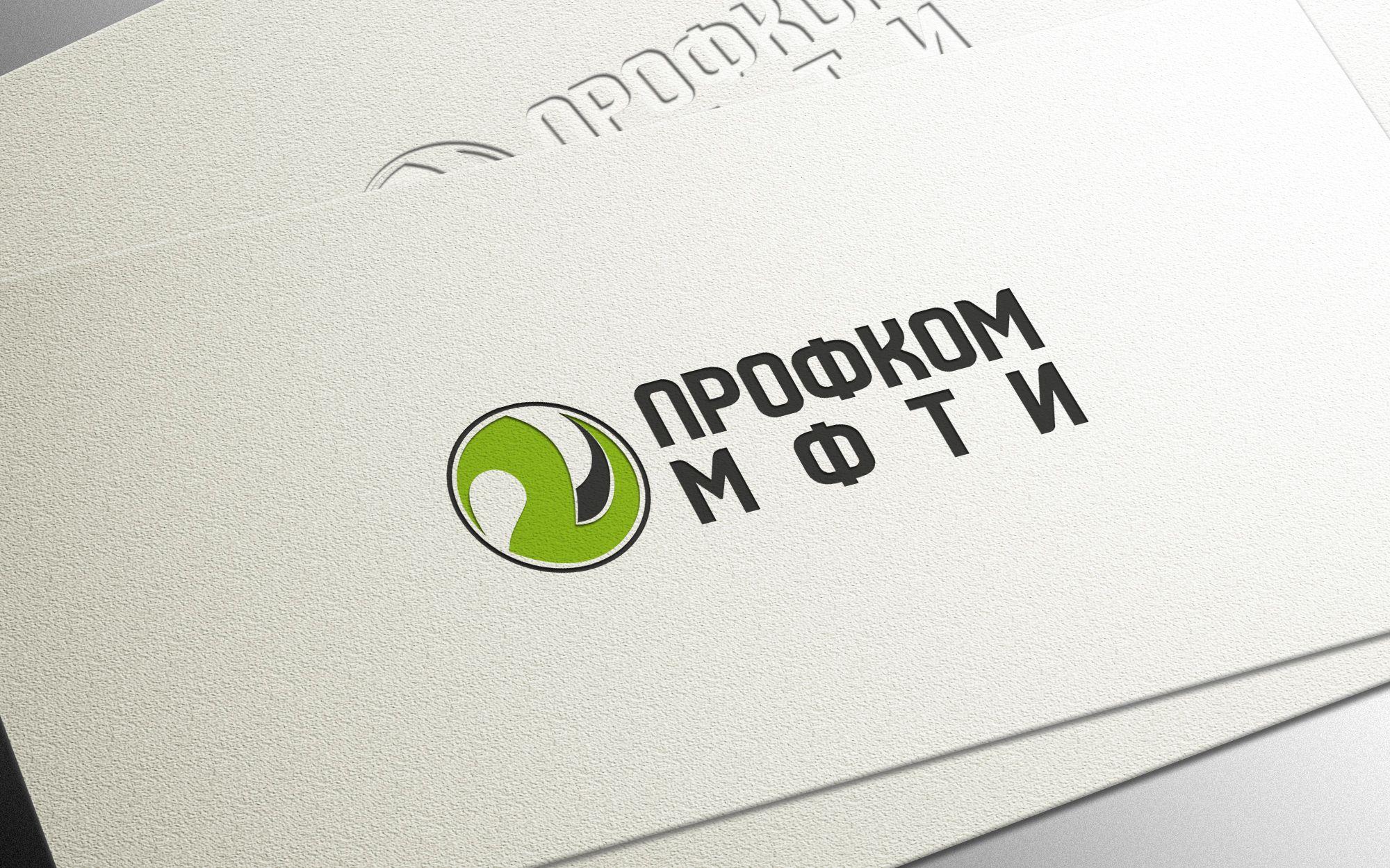 Фирменный стиль для профкома МФТИ - дизайнер Gas-Min