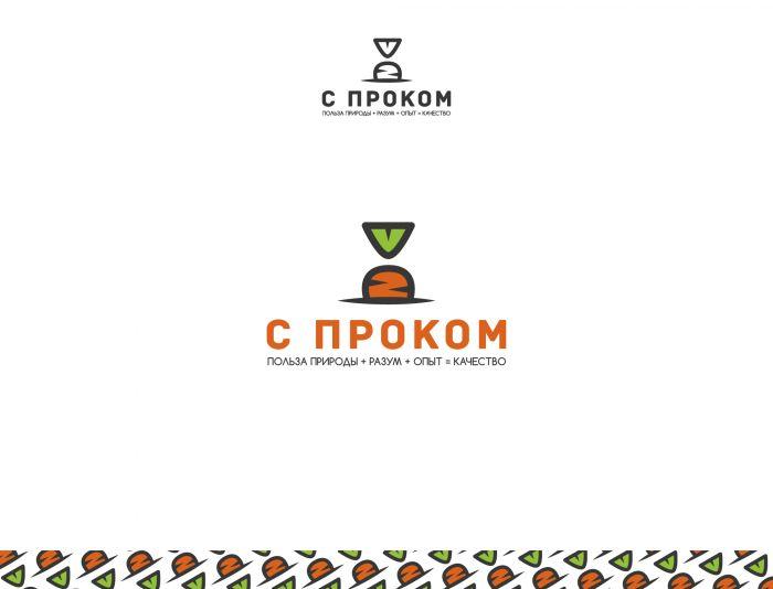 Логотип для производителя здоровой еды - дизайнер Gendarme