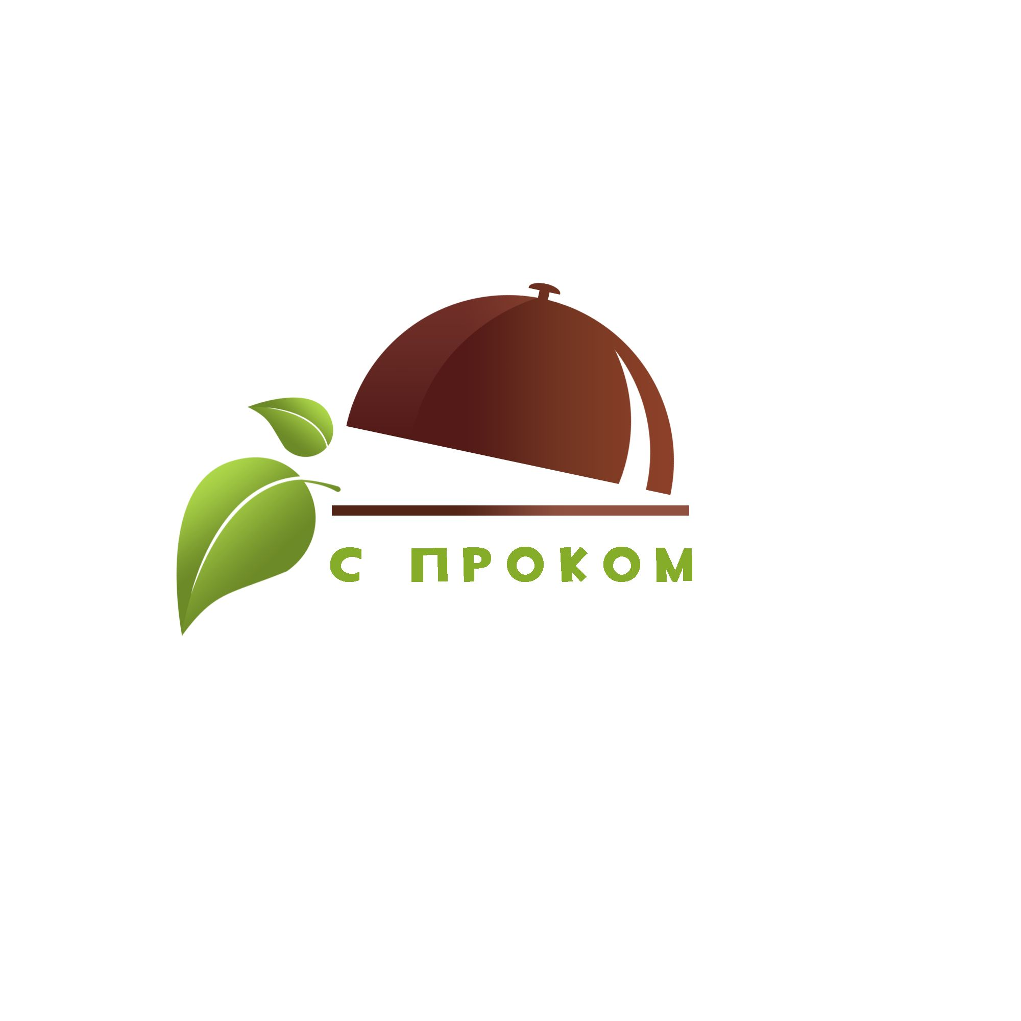 Логотип для производителя здоровой еды - дизайнер vvg