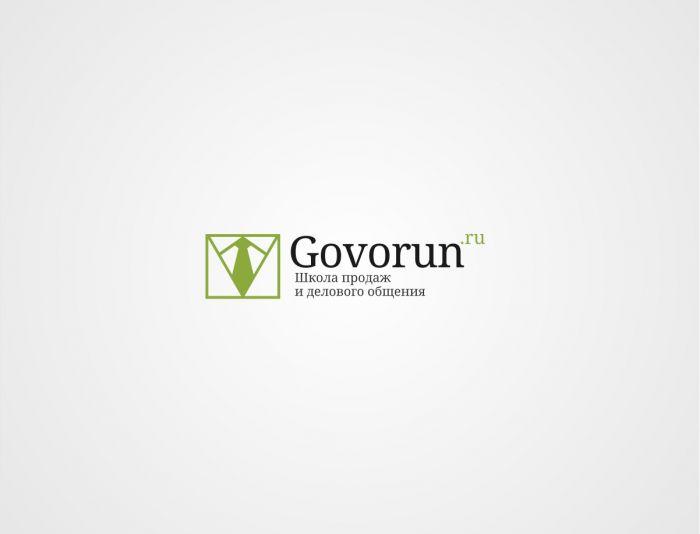 Логотип для Школы Делового Общения