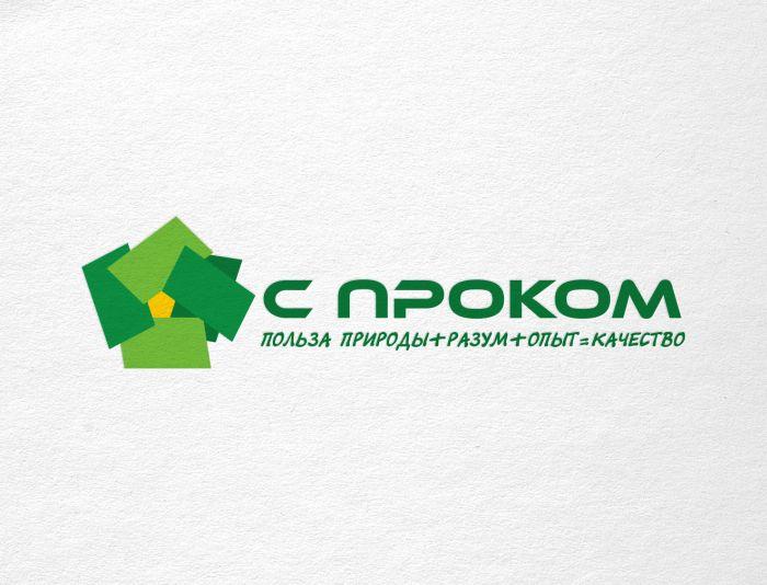 Логотип для производителя здоровой еды - дизайнер andblin61