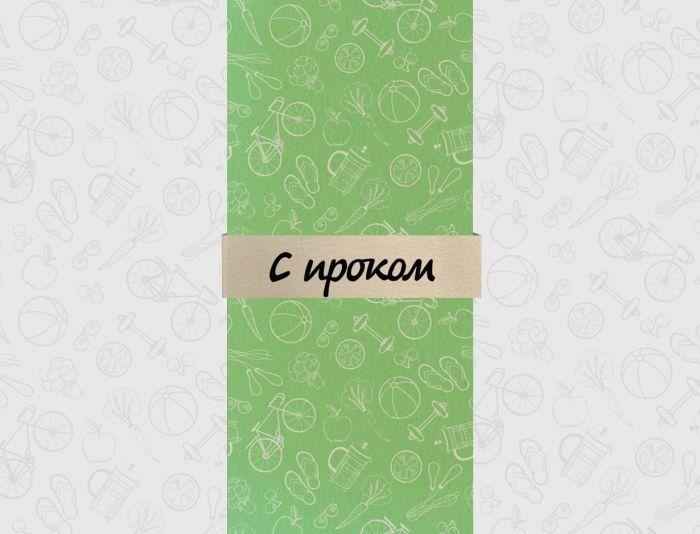 Логотип для производителя здоровой еды - дизайнер emokvadro