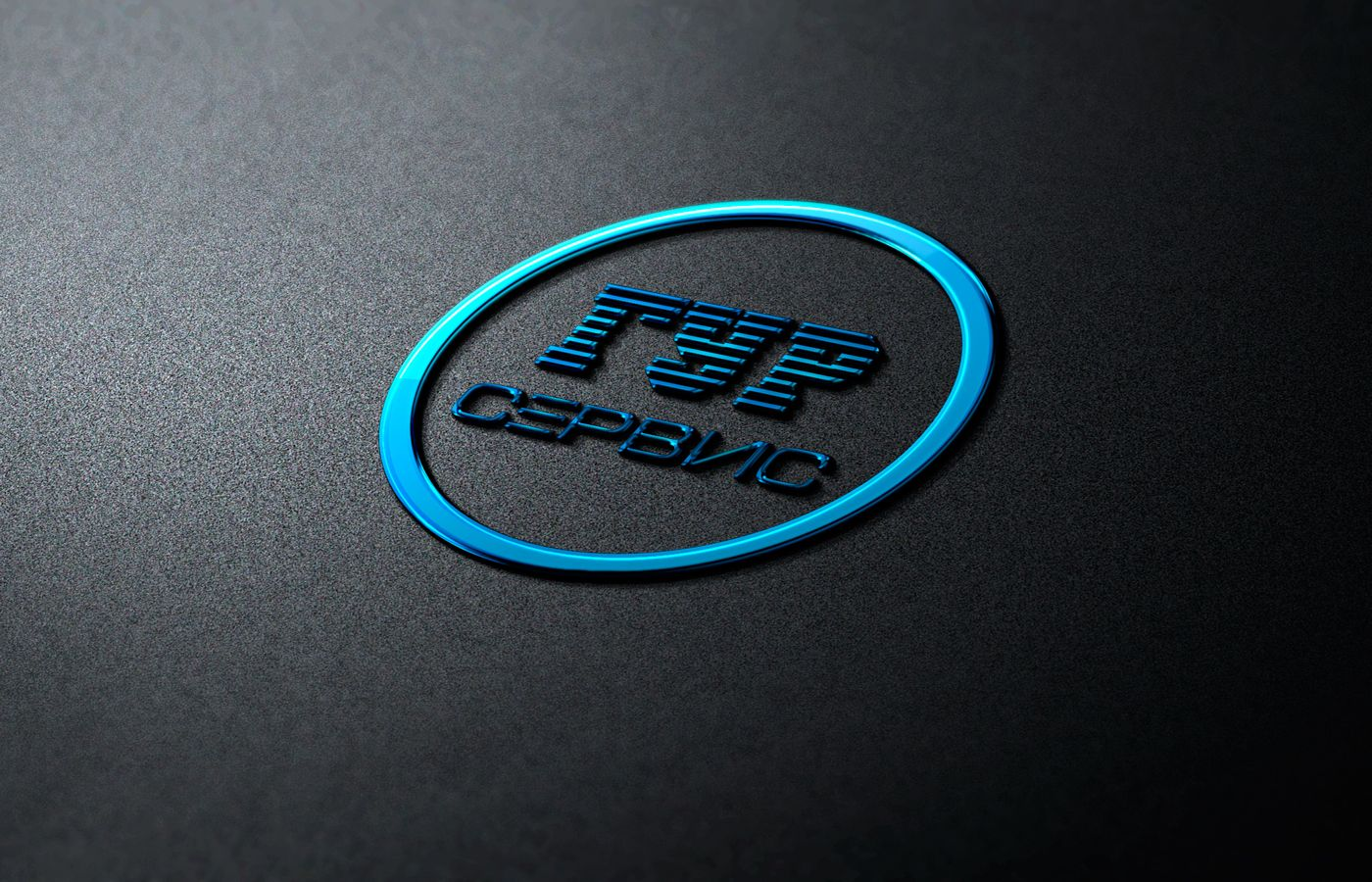 Логотип для ГУР-СЕРВИС - дизайнер Ninpo