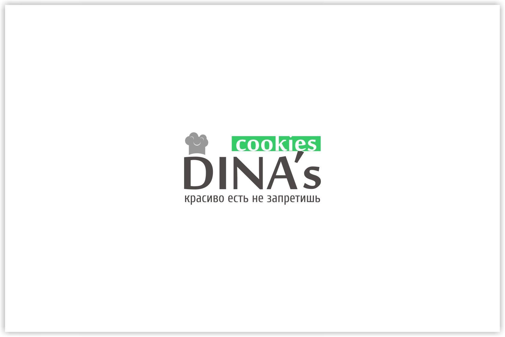 Лого для кондитерских изделий DINA's - дизайнер malito