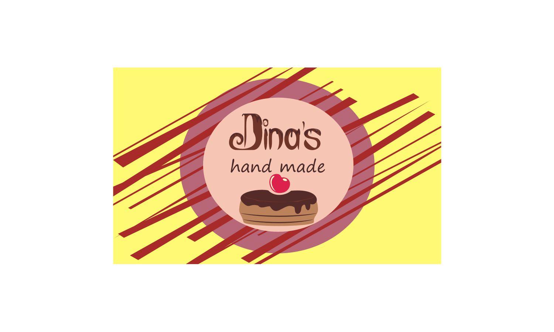 Лого для кондитерских изделий DINA's - дизайнер TanyaZoloto