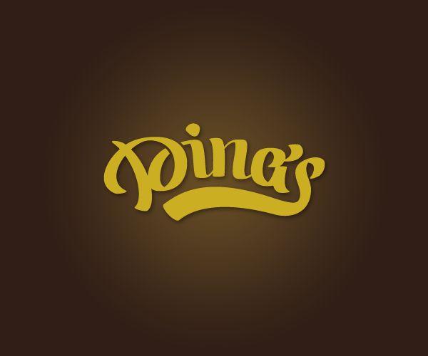 Лого для кондитерских изделий DINA's - дизайнер JuraK