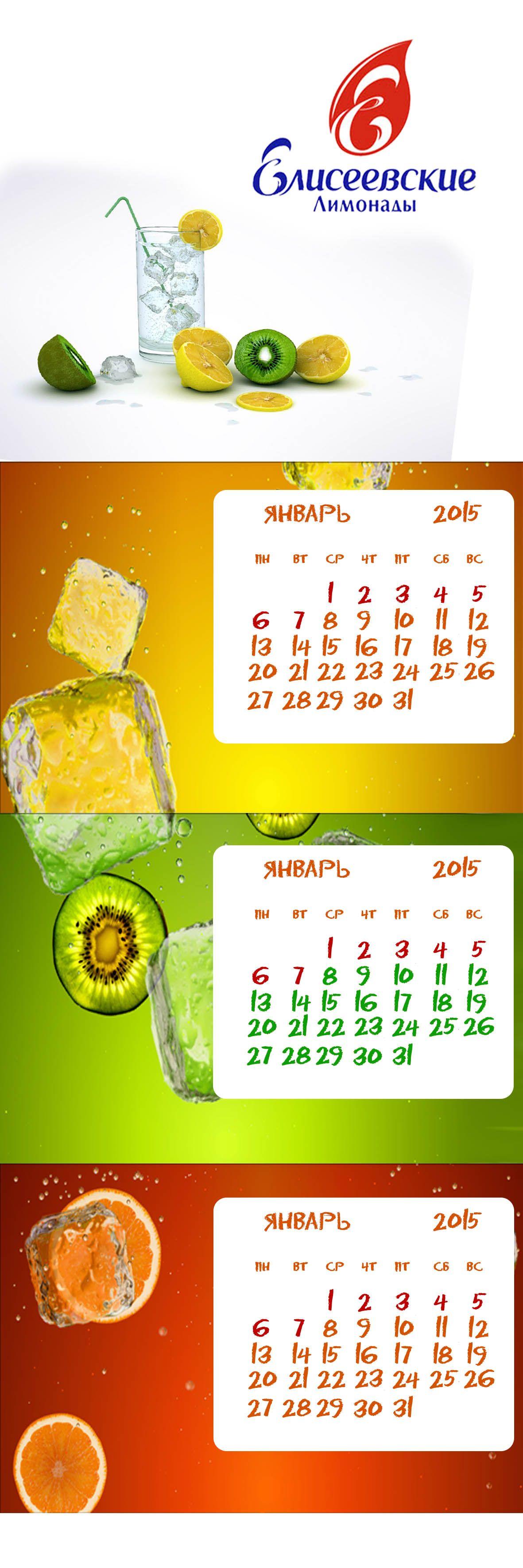 Новогодний лимонадный календарь - дизайнер MILO_group