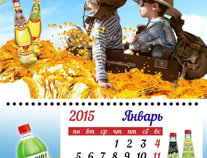 Новогодний лимонадный календарь - дизайнер julia88
