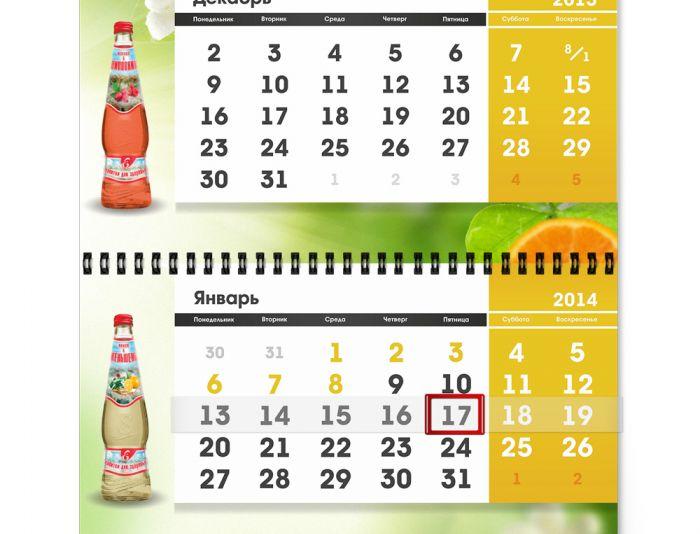 Новогодний лимонадный календарь - дизайнер TanOK1
