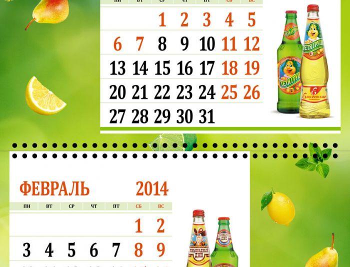 Новогодний лимонадный календарь - дизайнер djei