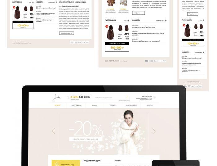 Редизайн сайта shubkindom.ru - дизайнер slavikx3m