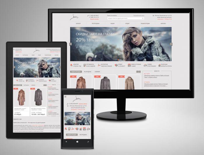 Редизайн сайта shubkindom.ru - дизайнер MadC