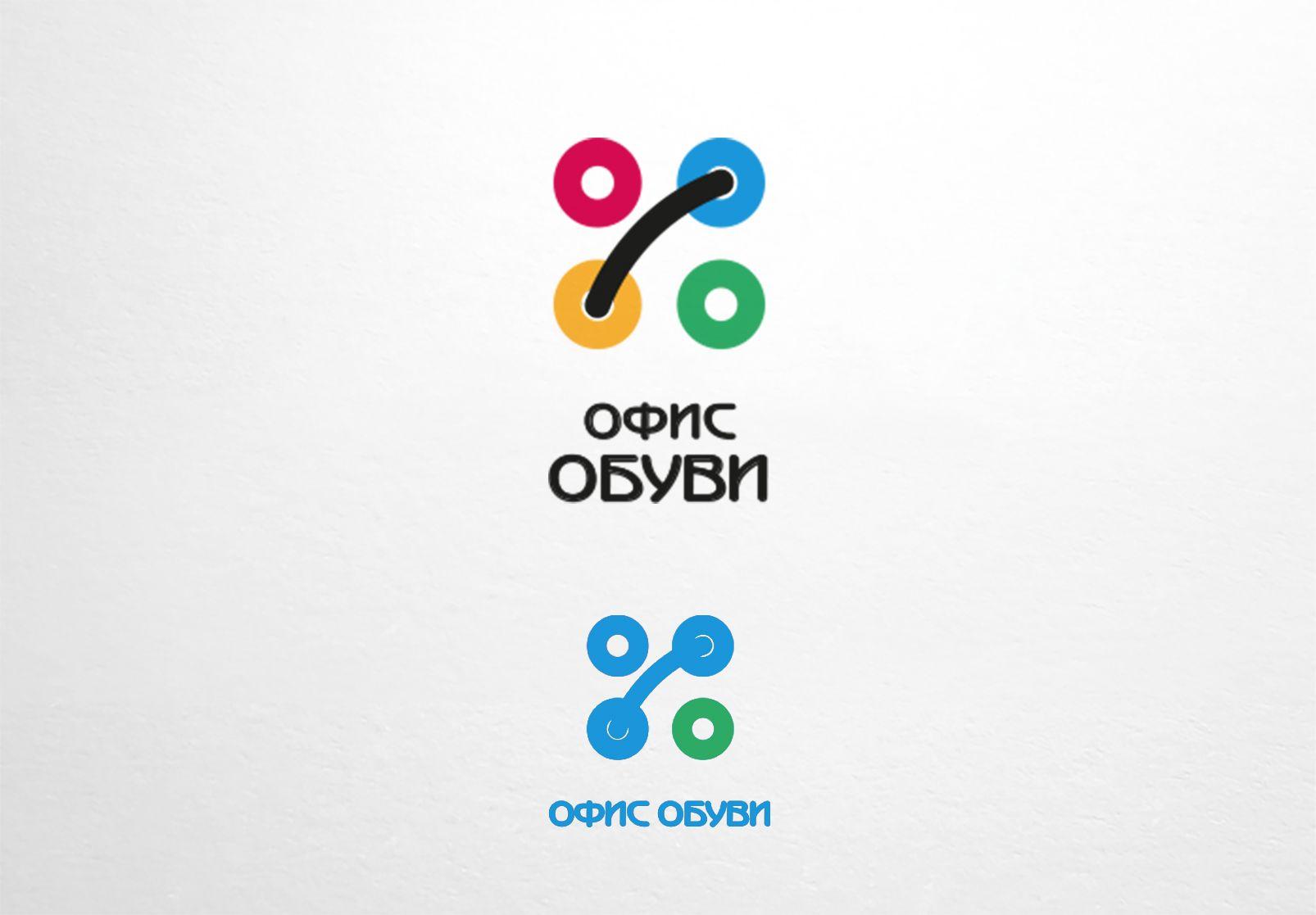 Логотип - программа для обувных магазинов - дизайнер dron55