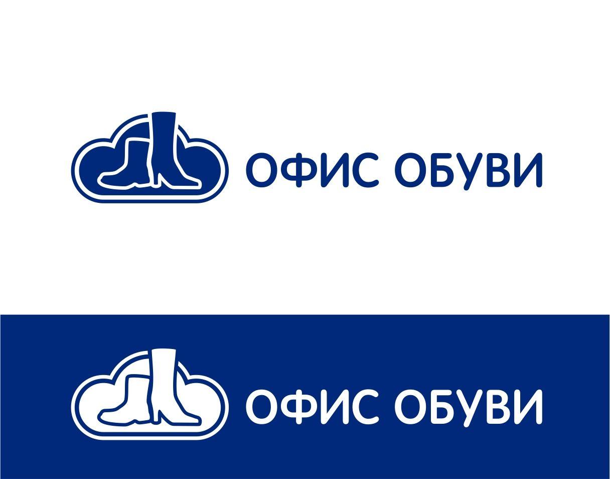 Логотип - программа для обувных магазинов - дизайнер graphin4ik