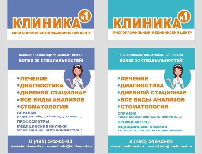 Световой короб в ТЦ для медицинской клиники - дизайнер vladim