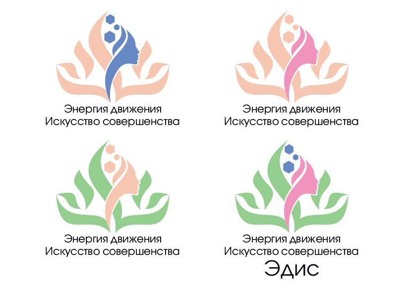 Три логотипа для Эдис - дизайнер lilu