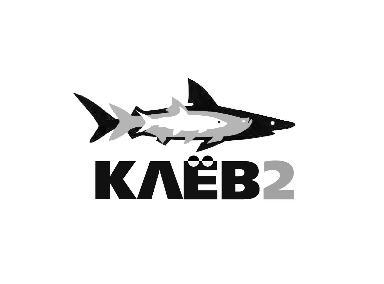 Логотип для рыболовного интернет магазина - дизайнер BRUINISHE