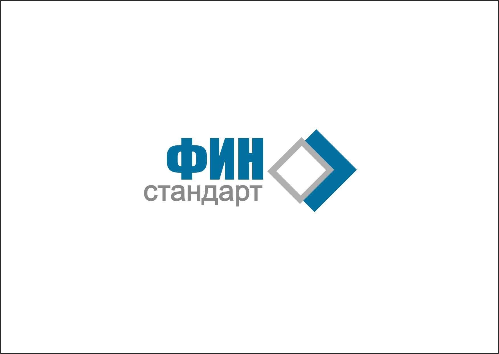 Лого и ФС для ФинСтандарт - дизайнер Marina_L_