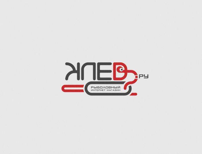 Логотип для рыболовного интернет магазина - дизайнер ashcom007