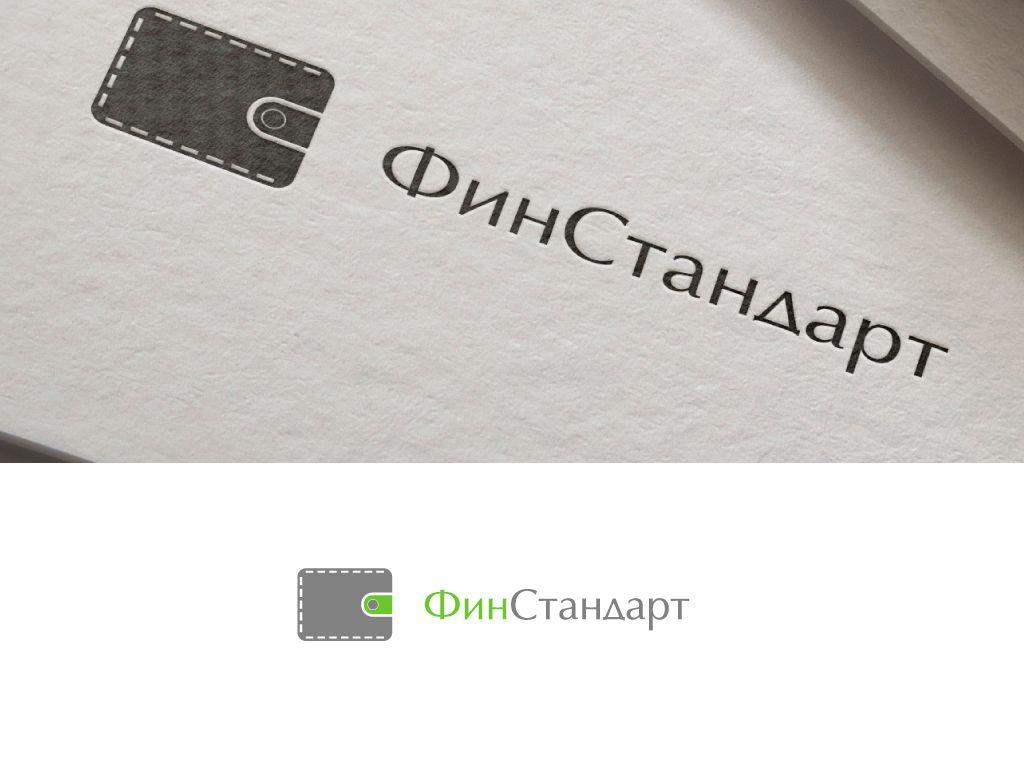 Лого и ФС для ФинСтандарт - дизайнер Ninpo