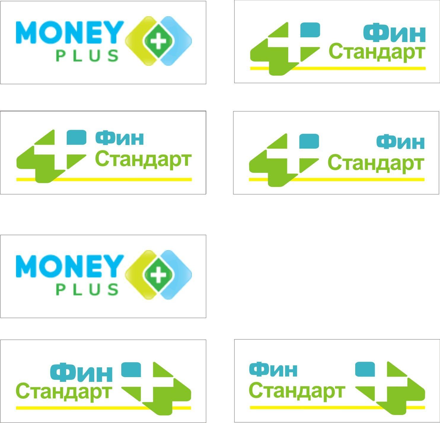 Лого и ФС для ФинСтандарт - дизайнер aleks9562
