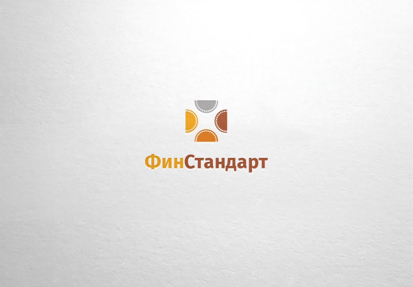 Лого и ФС для ФинСтандарт - дизайнер dron55