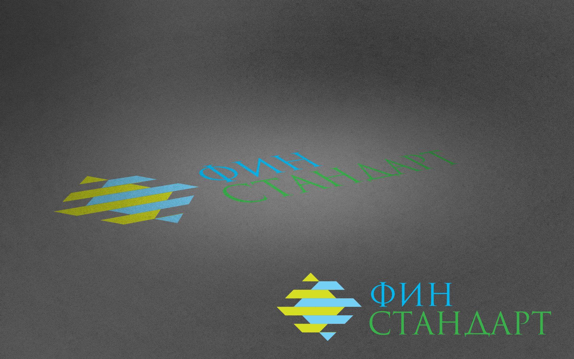 Лого и ФС для ФинСтандарт - дизайнер KURUMOCH