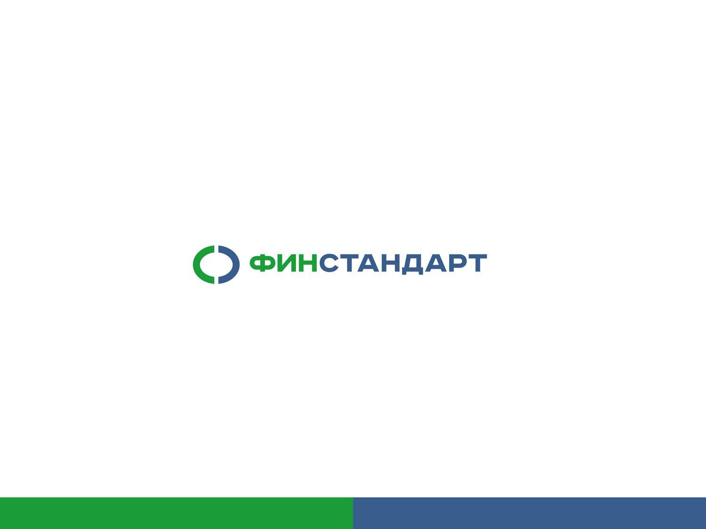 Лого и ФС для ФинСтандарт - дизайнер spawnkr