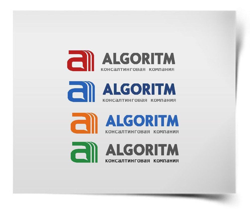 Логотип для консалтинговой компании