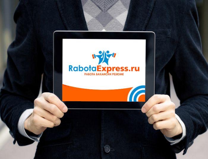 Логотип для RabotaExpress.ru (победителю - бонус) - дизайнер anstep