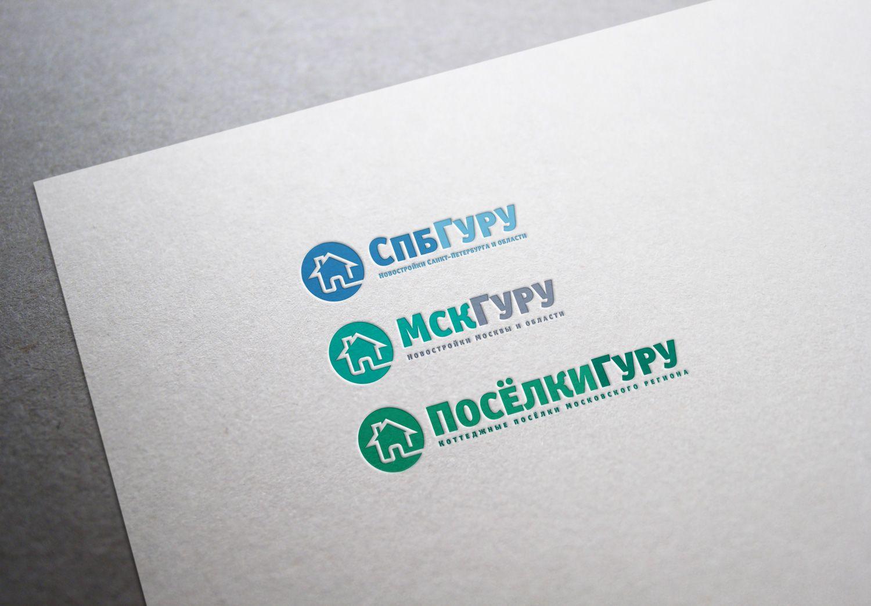 Логотип для порталов по недвижимости - дизайнер spawnkr