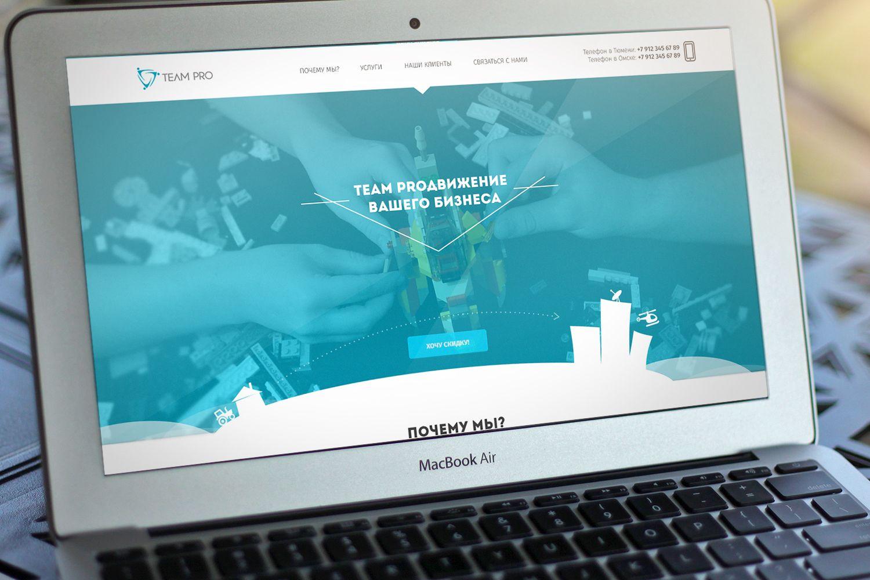 LP для интернет-компании (разработка и реклама) - дизайнер chupyrko