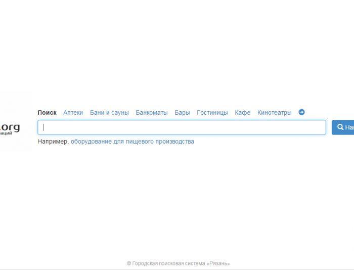 Логотип для поисковой системы - дизайнер OlikaF