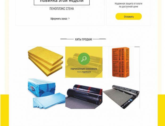 Сайт торговой компании - строительные материалы  - дизайнер 1lvai