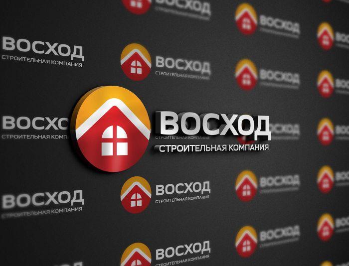 Логотип для строительной компании - дизайнер vadimsoloviev