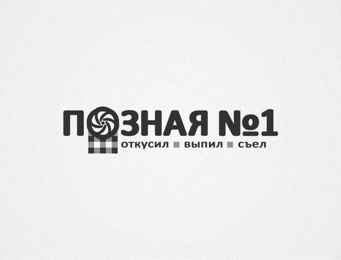 Логотип для кафе - дизайнер graphin4ik