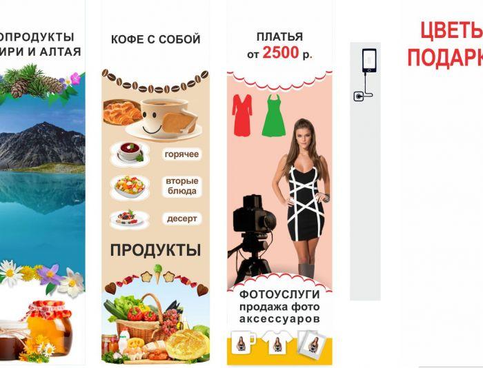 Вывеска для торгового центра - дизайнер OlgaAI