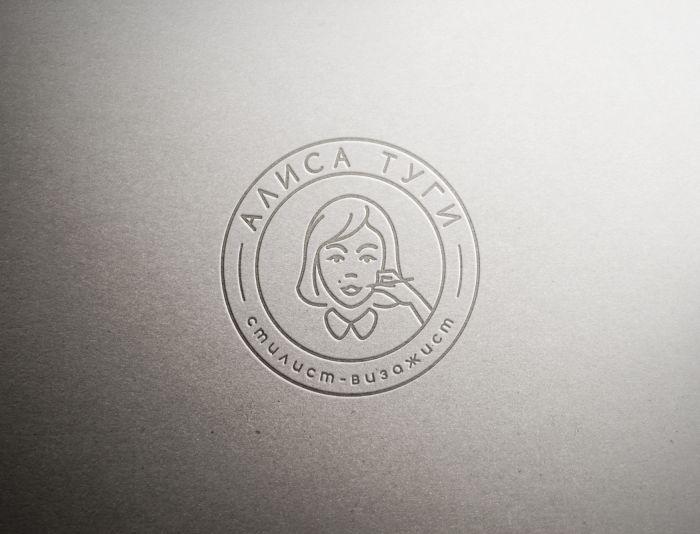 Логотип для визажиста - дизайнер Gendarme