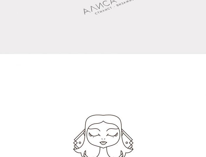 Логотип для визажиста - дизайнер Martins206