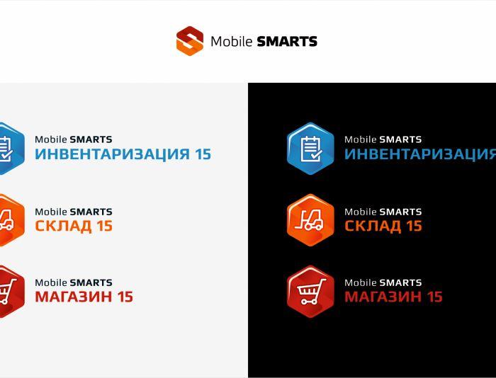 Логотипы серии программных продуктов Mobile SMARTS - дизайнер luishamilton