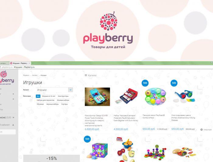 Логотип для интернет-магазина детских товаров - дизайнер Alexey_SNG