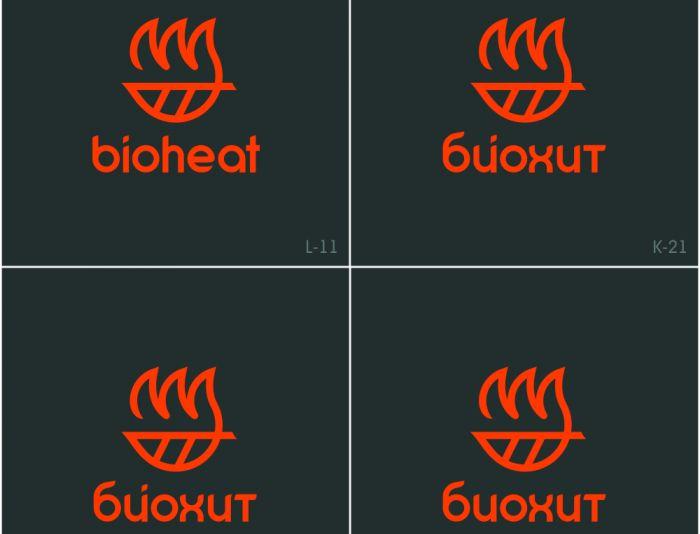 Логотип для мини-печек Биохит - дизайнер arakov
