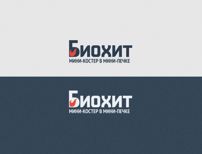 Логотип для мини-печек Биохит - дизайнер Gas-Min