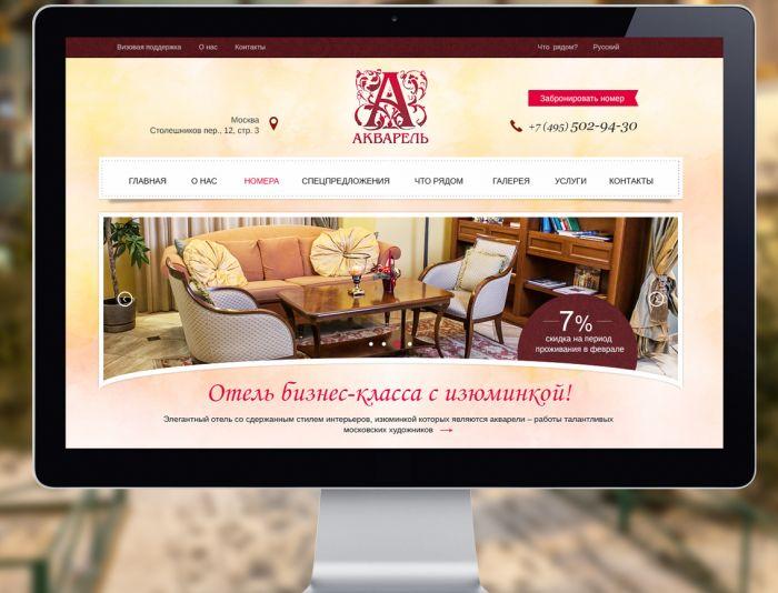 Дизайн сайта отеля - дизайнер Dfly72