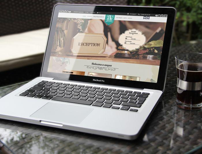 Дизайн сайта отеля - дизайнер dasterdesigner